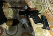 На Київщині затримали іноземця-злочинця, що перебував у міжнародному розшуку - today.ua