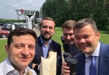 """Зеленський порадив посадовцям їсти шаурму, щоб не """"забронзовіти"""" - today.ua"""