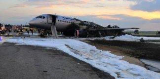 З'явилося відео жорсткої посадки літака в Шереметьєво - today.ua