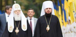 Скандал в ПЦУ: Епифаний заявил, что ничего не обещал Филарету - today.ua