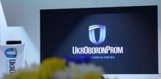 """Кабмін виділив кошти на аудит """"Укроборонпрому"""""""" - today.ua"""