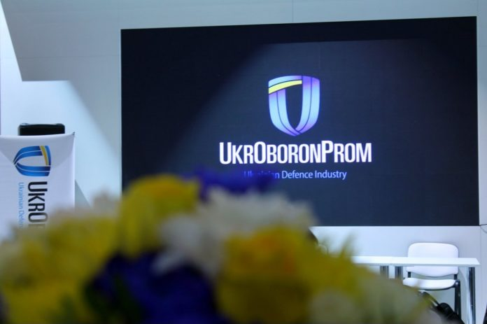 """Кабмін виділив кошти на аудит &quotУкроборонпрому"""" - today.ua"""