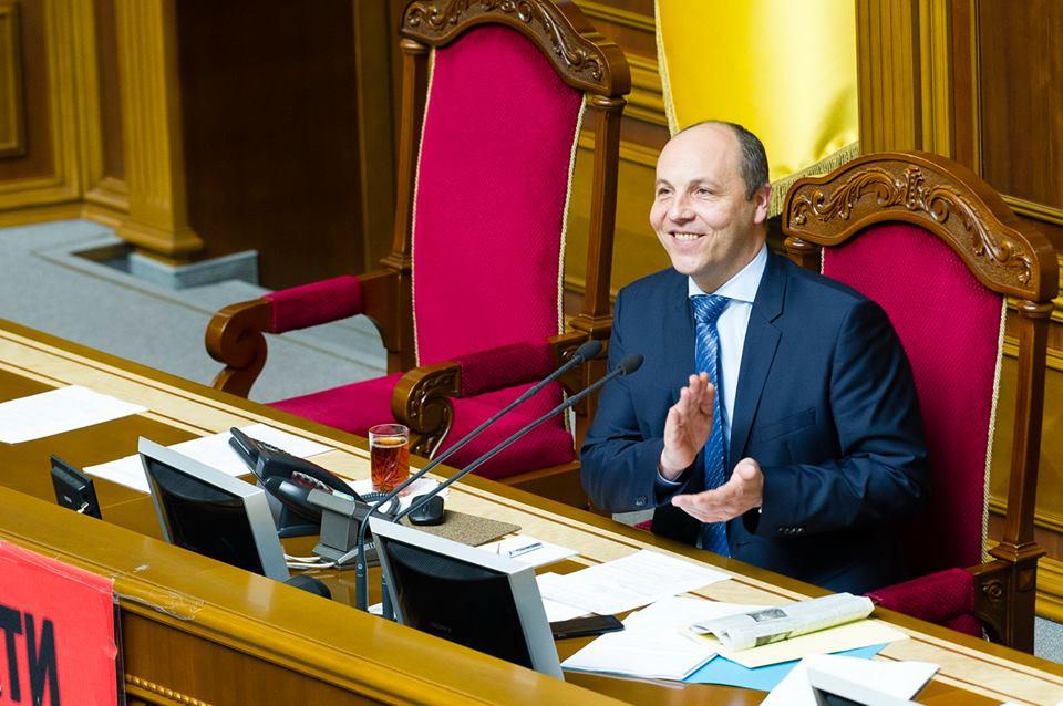 Парубий определился, когда ВР рассмотрит дату инаугурации Зеленского - today.ua
