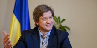 """Зеленский назначил Данилюка секретарем СНБО """" - today.ua"""
