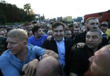 В ГПСУ рассказали, пустят ли Саакашвили в Украину - today.ua