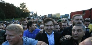 """У ДПСУ розповіли, чи пустять Саакашвілі в Україну"""" - today.ua"""