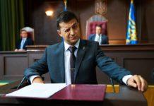 Стало відомо, як Зеленський обиратиме губернаторів - today.ua