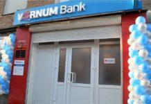 В Украине лишили лицензии еще один банк - today.ua