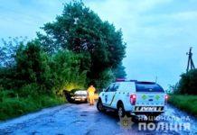 На Хмельниччині демонстрація саморобної вибухівки закінчилася трагедією - today.ua