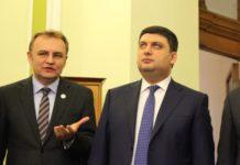 Гройсман та Садовий збираються очолити уряд за президенства Зеленського - today.ua