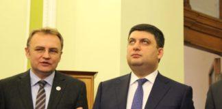 Гройсман и Садовой собираются возглавить правительство при президенте Зеленском - today.ua
