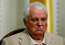 """""""Відчуваю загрозу"""": Кравчук зізнався, що лягає спати з пістолетом - today.ua"""