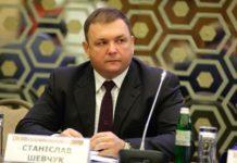 У Зеленского рассказали, почему уволили главу КСУ Шевчука - today.ua