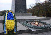 У Києві 9 травня обмежать рух транспорту - today.ua
