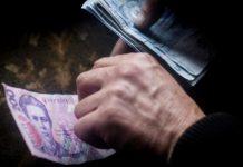 Пенсии в 2020 году: какие выплаты получают украинцы - today.ua
