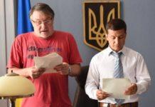 У Зеленського анонсували проведення аудиту держави - today.ua