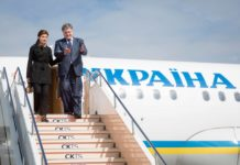 Суд розглядає заборону виїзду з України 180-ти посадовців - today.ua
