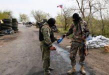 На Донбассе пограничники спасли раненого боевиками украинца - today.ua