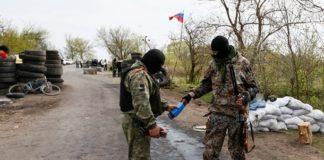"""На Донбассе пограничники спасли раненого боевиками украинца"""" - today.ua"""