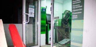 "В Киеве грабители взорвали банкомат ПриватБанка"" - today.ua"