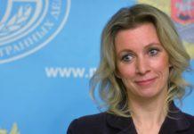 МЗС РФ відреагував на можливість введення гамбурзьких санкцій - today.ua