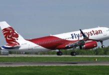 Казахський лоукостер FlyArystan планує відкрити рейси в Україну - today.ua