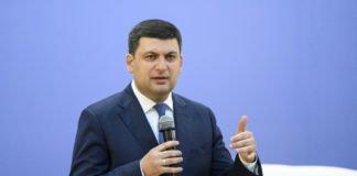 """Гройсман назвав галузь, від якої залежить успіх української економіки"""" - today.ua"""