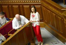 Верховна Рада перепише закон про державну мову - today.ua