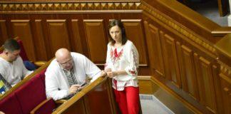 Верховная Рада перепишет закон о государственном языке - today.ua