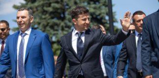 Зеленский собирается перенести АП с Банковой ближе к дому, - СМИ - today.ua