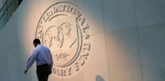 Місія МВФ не переглядатиме програму співпраці з Україною - today.ua