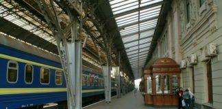 """""""Укрзалізниця"""" створить окремий підрозділ для вокзалів - today.ua"""