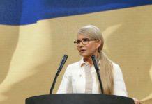 """""""Повне зубожіння населення"""": Тимошенко попередила про наслідки дефолту - today.ua"""