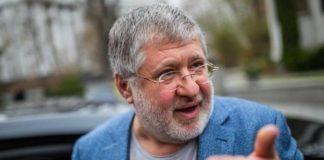 Дело ПриватБанка: суд забрал у Коломойского недвижимость в Днепре - today.ua