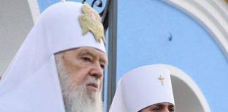 Филарет обвинил Епифания в нарушении православных традиций - today.ua