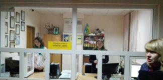 В Україні значно скоротять відділення пенсійного фонду - today.ua