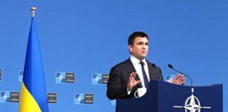 Клімкін балотуватиметься у ВР самовисуванцем - today.ua