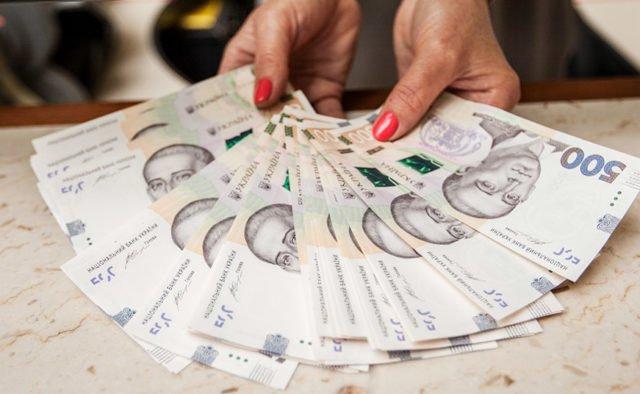 Стало известно, кто в Украине получает самую высокую среднюю зарплату - today.ua