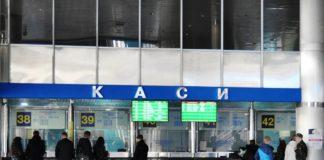 Під час травневих свят Укрзалізниця перевезла 1,5 млн пасажирів - today.ua