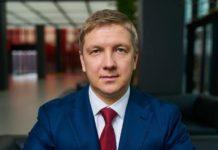 """Суд розгляне доцільність виплати 228 млн. гривень премії голові """"Нафтогазу"""" - today.ua"""