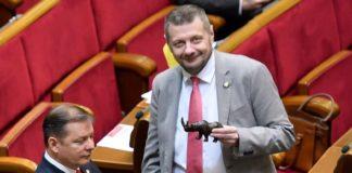 Мосийчук создает собственную националистическую партию - today.ua