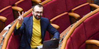 """Лещенко сподівається потрапити в Раду з партією """"Слуга народу"""" - today.ua"""
