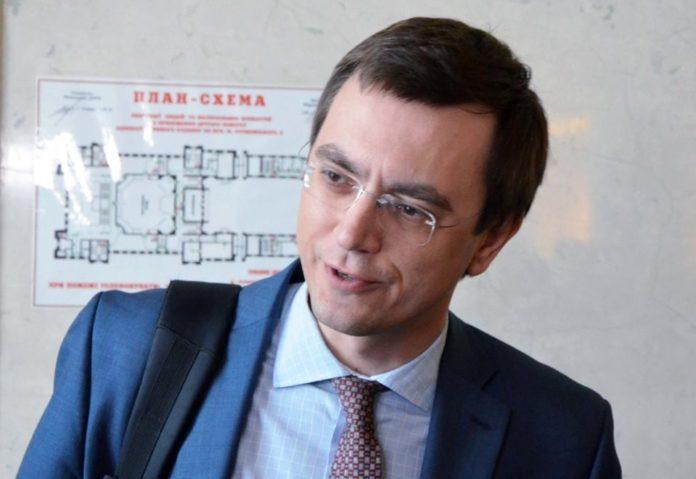 Омеляна обвинили в декларации ложной информации - today.ua