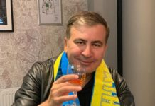 Саакашвили просит Зеленского вернуть ему украинское гражданство - today.ua