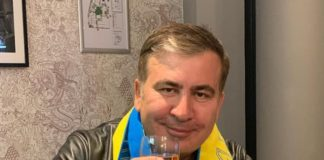 Саакашвілі просить Зеленського повернути йому українське громадянство - today.ua