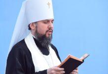 Карантин і Великдень: у ПЦУ зробили заяву у зв'язку з оголошенням надзвичайної ситуації - today.ua