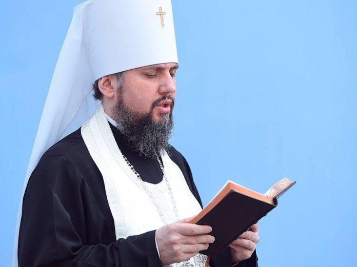 Сербська православна церква зробила заяву про визнання ПЦУ