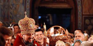"""""""Це пропаганда Заходу"""": Епіфаній висловив ставлення ПЦУ до ЛГБТ - today.ua"""