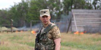 У Зеленского отреагировали на назначение нового командующего ООС - today.ua