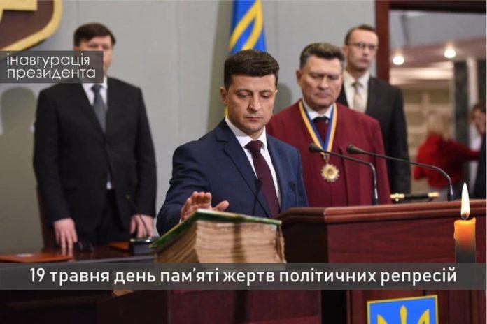 В'ятрович висловився категорично проти інавгурації Зеленського 19 травня - today.ua